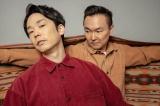 マツコの『夜の巷を徘徊しない』3月で終了 かまいたちの関東地区初の冠番組が昇格
