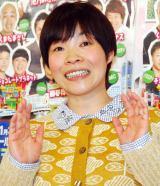 山田花子、息子2人を顔出し「次男くん花子さんにそっくり」「かわいい」