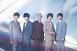 キンプリ新曲「Beating Hearts」MV公開 初の全編フルCG作品
