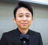 有吉弘行、幼少期ショットに「変わってない!」「まんま」と驚きの声