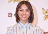 鈴木亜美、愛車・Jeepと2ショット「もはやママに見えないわ」「カッコいい~」