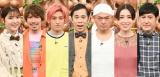 『アイ・アム・冒険少年』が12日に放送 (C)TBSの画像