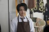 中村倫也主演『珈琲いかがでしょう』第2話 ゲストは臼田あさ美、山田杏奈