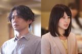 岡田義徳&佐津川愛美、月9『イチケイのカラス』にゲスト出演【コメントあり】