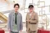 『ピーチケパーチケ』10周年 中山優馬&ジャニーズWEST、なにわ男子の貴重映像を放送