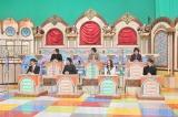 キスマイ宮田、アニメのスゴ腕クリエイター集合し大興奮「創造神の集まりですよね?」
