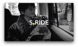 タクシーアプリ「S.RIDE」アンバサダーに就任した花江夏樹の画像