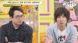 『声優と夜あそび2021』に出演した安元洋貴&前野智昭 (C)ABEMAの画像