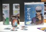 『日本キャラクター大賞2021』キャラクター・ライセンス賞を受賞した「TVアニメ『呪術廻戦』」 (C)ORICON NewS inc.の画像