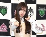 東京女子プロレスに本格参戦するSKE48・荒井優希 (C)ORICON NewS inc.の画像