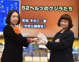 【2021年本屋大賞】町田そのこ氏『52ヘルツのクジラたち』に決定 加藤シゲアキ『オルタネート』は受賞逃す