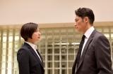 『桜の塔』場面写真が解禁 玉木宏が野望を全面に