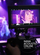 水樹奈々『NANA ACOUSTIC ONLINE』(キングレコード/4月7日発売)の画像