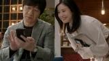 内村光良と吉高由里子が上司・部下役で初共演、新社会人へエール「負けん気で頑張って」