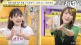 『声優と夜あそび』に出演した上坂すみれ&小松未可子 (C)ABEMAの画像