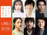 永野芽郁、ピアノ演奏初挑戦 「オーラを発していた」と田中圭が絶賛