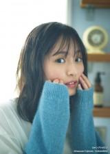 『週刊ヤングマガジン』21号表紙を飾る乃木坂46・遠藤さくらの画像