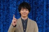 18日放送『一撃解明バラエティ ひと目でわかる!!』でMCを務める中村倫也 (C)日本テレビの画像