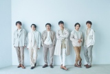 V6、「みんなのうた」8-9月の新曲を担当 詳細は6月1日発表