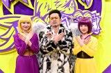 有田哲平、お笑い界に新風吹かせる ネタ番組『ソウドリ』で「刺激的なマッチメークを」
