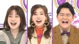 17日放送のバラエティー『ノブナカなんなん?』(C)テレビ朝日の画像