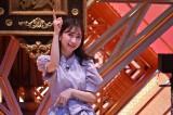 """田原可南子、父""""トシちゃん""""の代表曲をモノマネで熱唱"""
