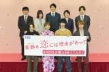 川口春奈&横浜流星、星野源の『着飾る恋』主題歌に賛辞 丸山隆平は製作中のメール秘話明かす