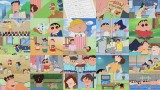 『クレヨンしんちゃん』テレ朝チャンネル1で5時間半の特別編成
