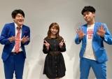 『おうち入学式』のMCを担当した土佐兄弟&立教大学の石川真衣さんの画像