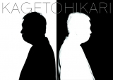 隈研吾、サンゲツとコラボ商品「日本の技、職人のすごさを発見する時間でした」