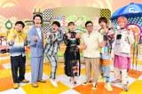 26日放送のTBS系バラエティー『霜降りミキXITSP』(C)TBSの画像