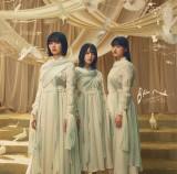 櫻坂46「BAN」(ソニー・ミュージックレコーズ/4月14日発売)の画像