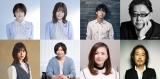TOKYO FM『TOKYO SPEAKEASY』で豪華対談が実現の画像