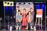 『島ぜんぶでおーきな祭 第13回沖縄国際映画祭 エンディング生配信ライブ』の模様の画像