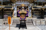 日光東照宮の分祀「日光東照宮分霊三日月神輿」の画像