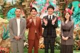 川島明&白石麻衣&千鳥が語るフジ大型特番の魅力「混じりっ気のない純粋なお笑い」