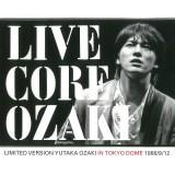尾崎豊さんキャリア唯一の東京ドームライブアルバムをサブスクで解禁の画像