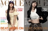 『VOGUE JAPAN』6月号通常版・特別表紙版(増刊)に登場するBLACKPINK・リサの画像