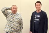 山本圭壱『ナイナイANN』生乱入「オレは吉本興業にいたい」 極楽とんぼがそろい踏み