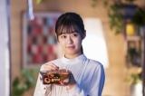 『パイの実』CMに出演する森七菜の画像