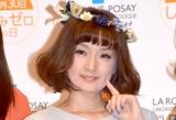 50歳・千秋「芸歴30年目にしてモデルデビュー」 憧れの老舗ブランドから直接オファー