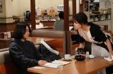 """菅田将暉&有村架純、""""店員と常連客""""の関係に変化? 『コントが始まる』場面写真が公開"""