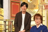 """青二プロ声優24人が『金スマ』SPに集結 """"リヴァイ""""神谷浩史の生アフレコも"""