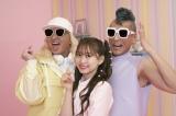 """芹澤優、""""ゆめかわ""""な世界観のMV公開 DJ KOO & MOTSUが恋の妖精になる"""
