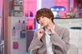 8日放送のバラエティー番組『あざとくて何が悪いの?』に出演するHey! Say! JUMP・伊野尾慧 (C)テレビ朝日の画像