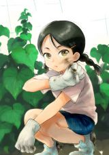 小学生の農業体験物語、読切漫画『すくすくサイクル』スピリッツに掲載