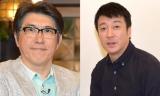 (左から)石橋貴明、加藤浩次 (C)ORICON NewS inc.の画像