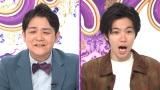 8日放送『ノブナカなんなん?』に出演する(左から)ノブ、神宮寺勇太(C)テレビ朝日の画像