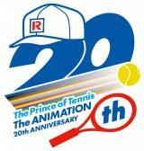 イベント「テニプリ 20th Anniversary Event -Future-」開催決定 (C)許斐剛/集英社・NAS・新テニスの王⼦様プロジェクトの画像