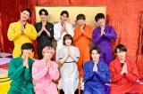 Snow Man、花澤香菜と即興アフレコ対決 1人9役演じ分けにメンバー感動「まさに女神」